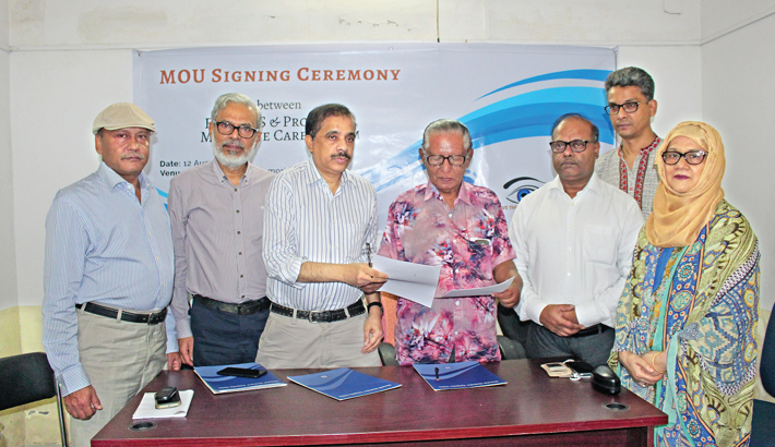 Deal to provide eye care to poor