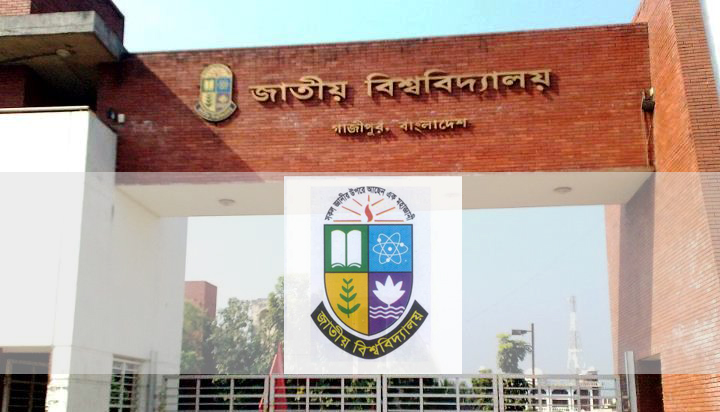Today's National University degree examinations postponed