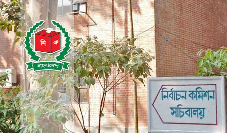 Election Commission asks 12 political parties to resubmit financial statements