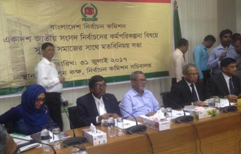 Election Commission sits with journalists today