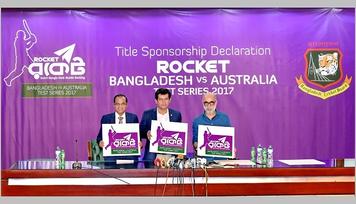 "DBBL becomes ""Title Sponsor"" of Ban-Aus Test series"
