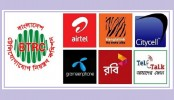 No end to junk SMS from mobile operators