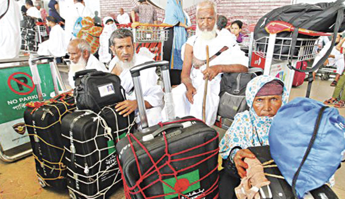 Pilgrims' Sufferings  Know No Bounds