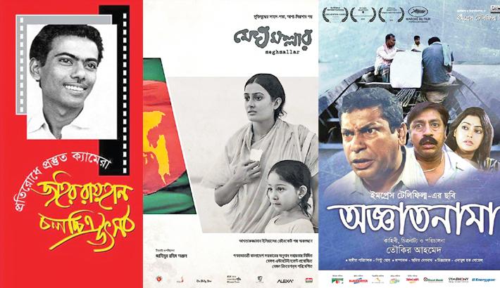 Udichi Arranges Film Fest To Remember Zahir Raihan
