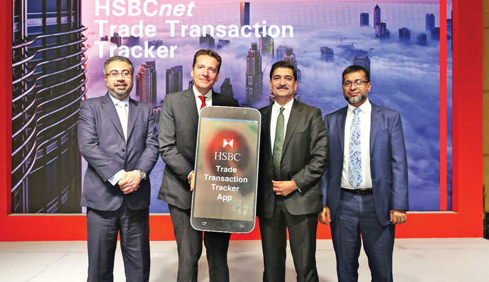 HSBC launches HSBCnet Trade Transaction Tracker | 2017-08-18 | daily