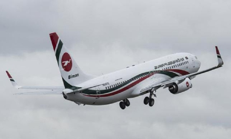 Biman cancels 1 more hajj flight