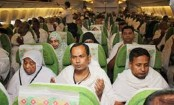 Hajj visa applications deadline extended till August 20