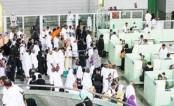 Saudi Arabia reopens border to Qatari pilgrims despite tensions