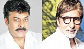 Amitabh to team up with Chiranjeevi in 'Uyyalawada Narasimha Reddy'