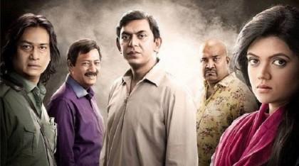 Bollywood is set to remake Bangla movie Aynabaji!