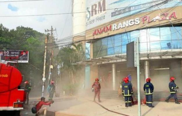 Anam Rangs Plaza fire brought under control