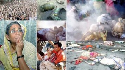 13th anniversary of August 21 grenade attacks Monday