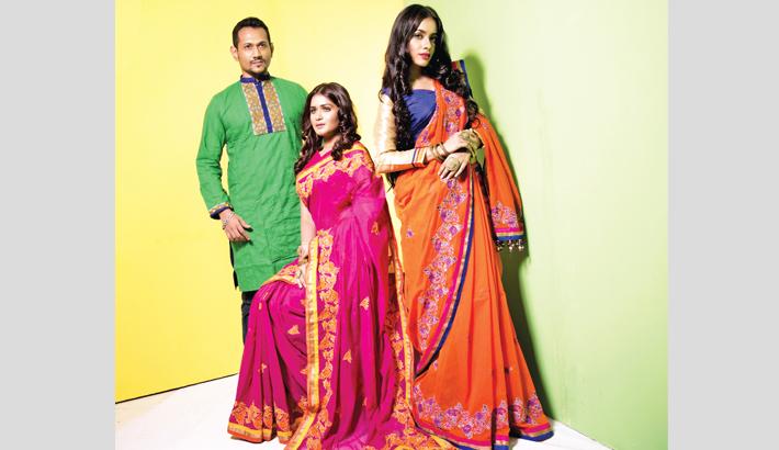 Eid Arrangements Of Rang Bangladesh