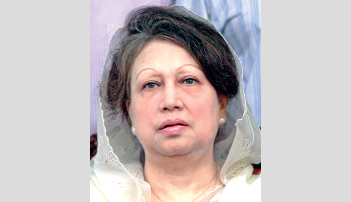 SC lifts bar to Khaleda's trial