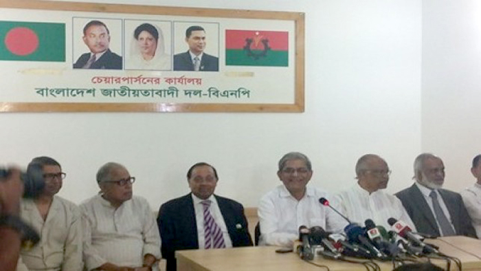 PM instigates dispute between judiciary and legislature, BNP alleges