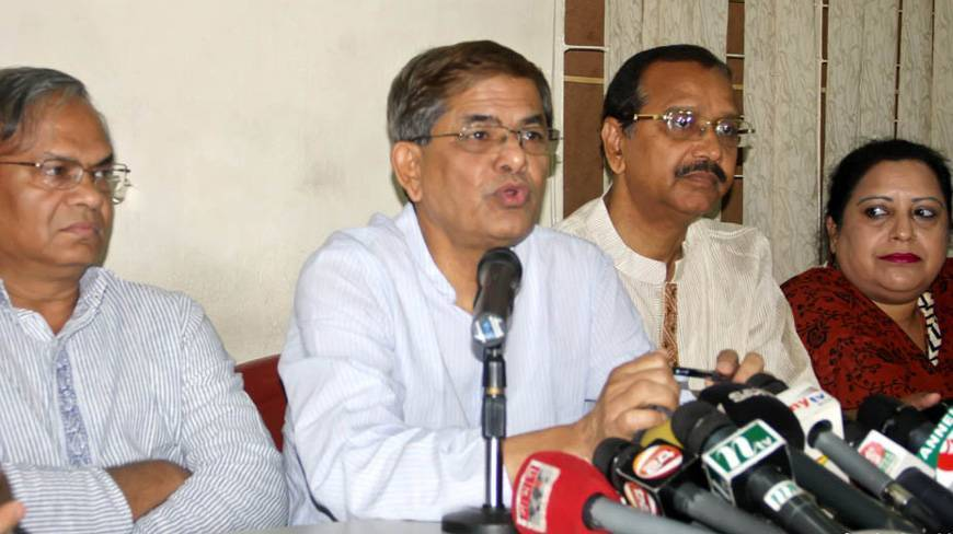BNP to give reaction to Prime Minister's remarks on Chief Justice this evening