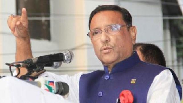BNP's plot won't succeed, says Quader