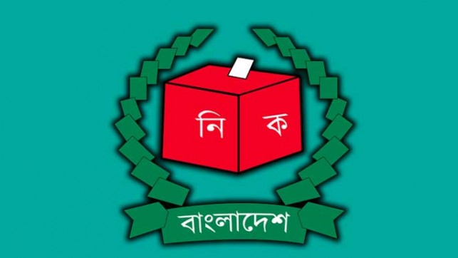 Election Commission's dialogues with political parties begin Thursday
