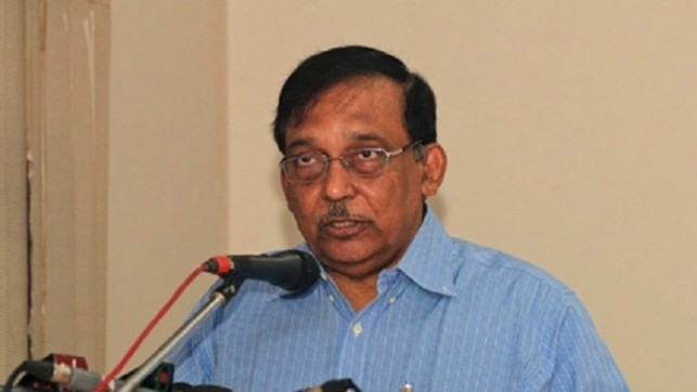 Sundarbans to be free of robbers at any cost: Home Minister