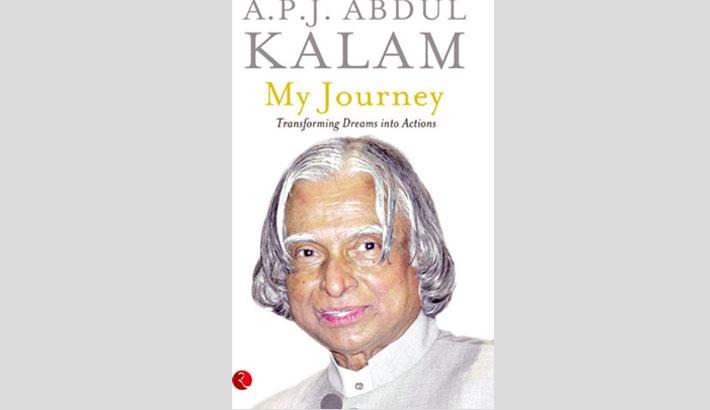 My Journey By Apj Abdul Kalam 2017 08 24 Daily Suncom