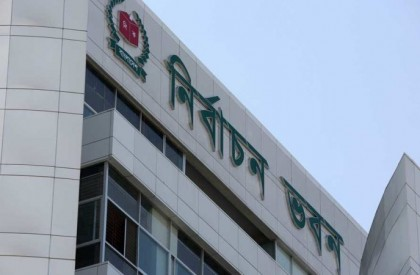 Election Commission dialogue with political parties begins today