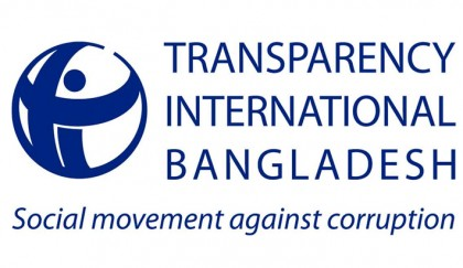 TIB finds irregularities in WDB's climate projects
