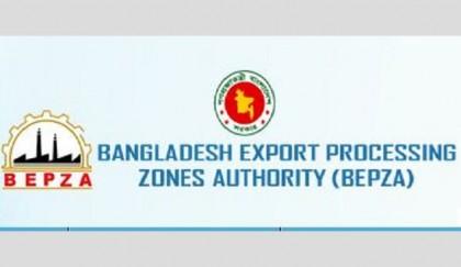 BEPZA enterprises achieve targets in FY 17   2017-08-25