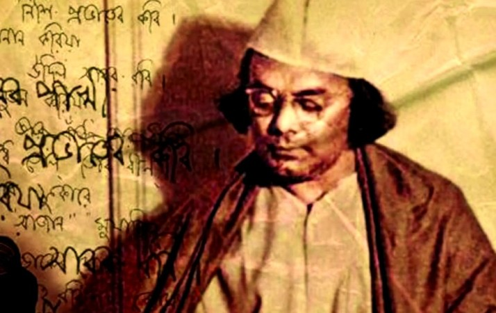 Nazrul's 41st death anniversary being observed