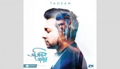 Tahsan's seventh album 'Oviman Amar' released