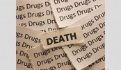 Drug: Home Service or Death Service (concluding part)