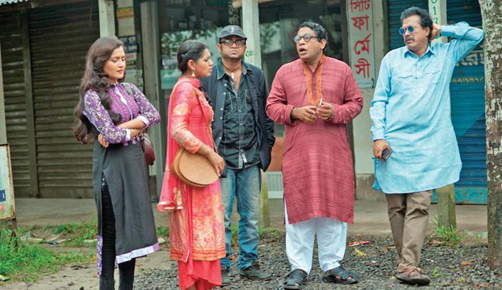 Mahiner Onek Sadher Ghorii, a seven episode drama serial