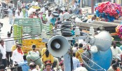 Growing Concern Over Noise Pollution In Dhaka City