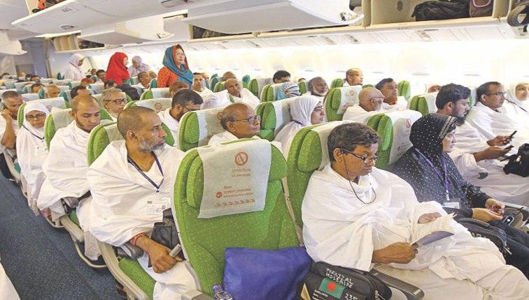 11,933 hajj pilgrims return home in last 3 days