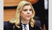 Netanyahu's  wife may face  graft trial