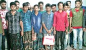 Gang of 11 fraudsters nabbed in Natore