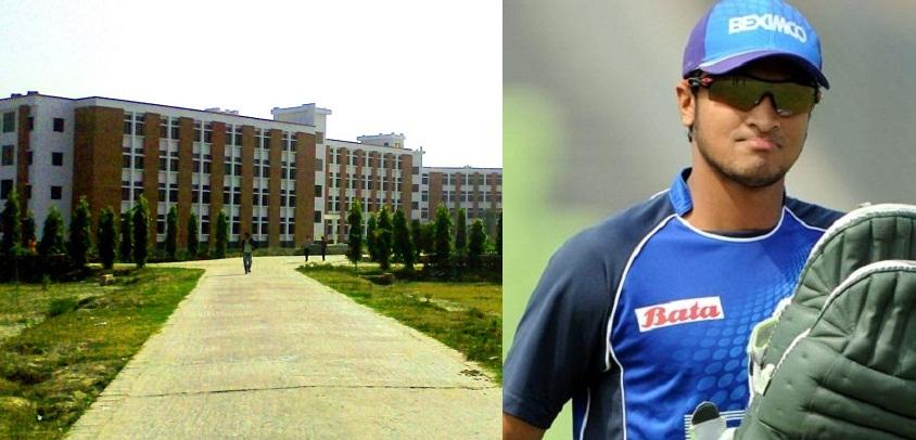 Shakib Al Hasan visits Begum Rokeya University