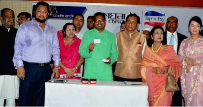 Rangpur IT Park to create job for 5,000 youths: Palak