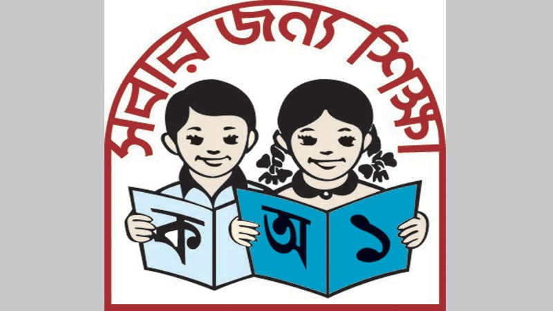 406 Chandpur primary schools run sans headmaster