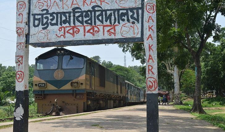 Chittagong University introduces Criminology, Development Studies and Bangladesh Studies
