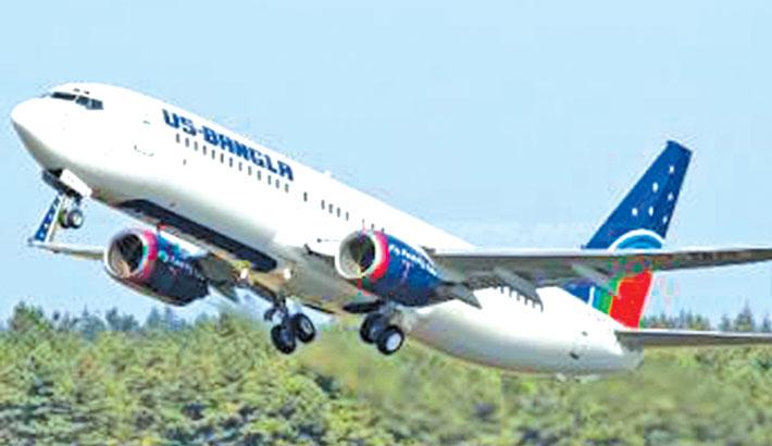Image result for US-Bangla Airlines Limited