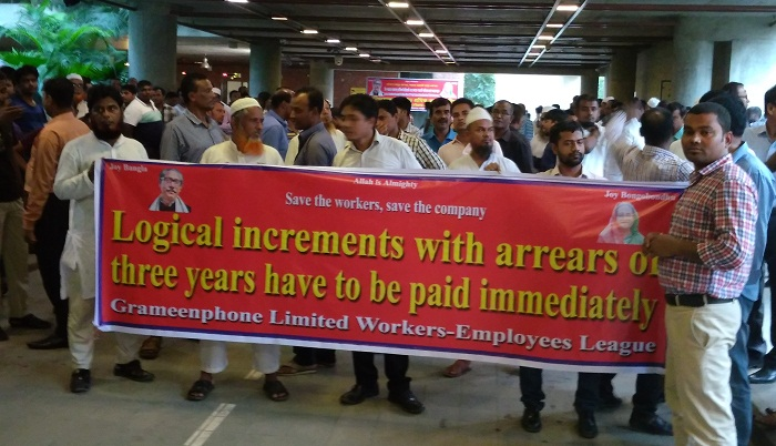 GP workers stage demo for increments arrear
