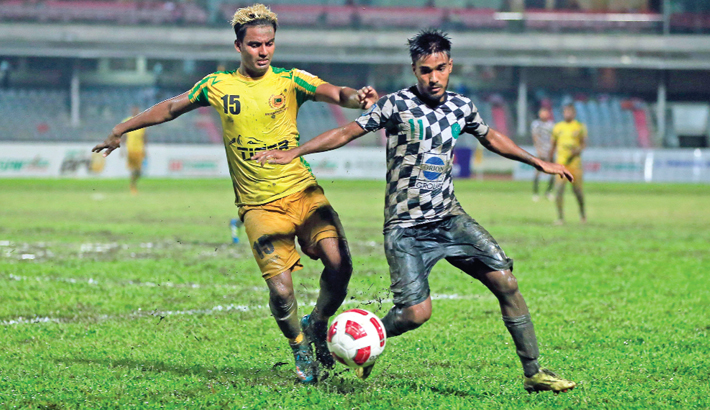 Mohammedan drop points with Rahmatganj