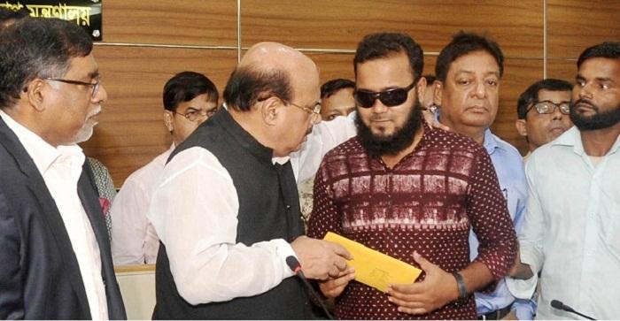 Titumir student Siddiqur gets job