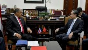 Chinese Foreign Minister talks up trade on Central America visit