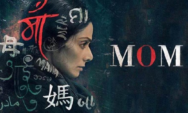 Sridevi starrer MOM to release in Russia, Poland and the Czech Republic