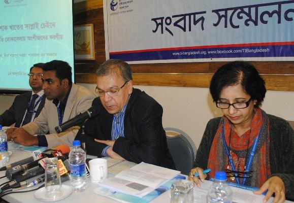 Graft, HR violation stand in way of SDG-16 attainment: TIB