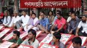Ganosanghati's UN office siege programme foiled