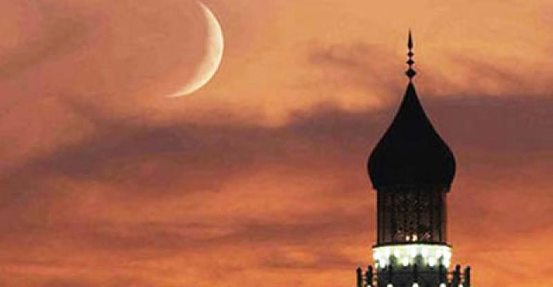 Ashura: Moon sighting body sits Thursday