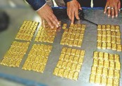20 gold bars worth Tk 1 crore seized at Dhaka airport
