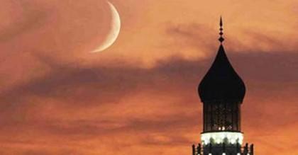 Ashura: Moon sighting body sits Thursday